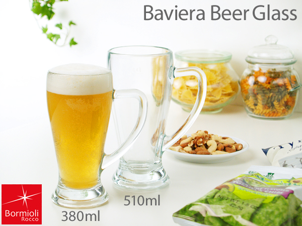 Bộ 6 ly bia thủy tinh Baviera 0.3 - 39cl (Bormioli Rocco)
